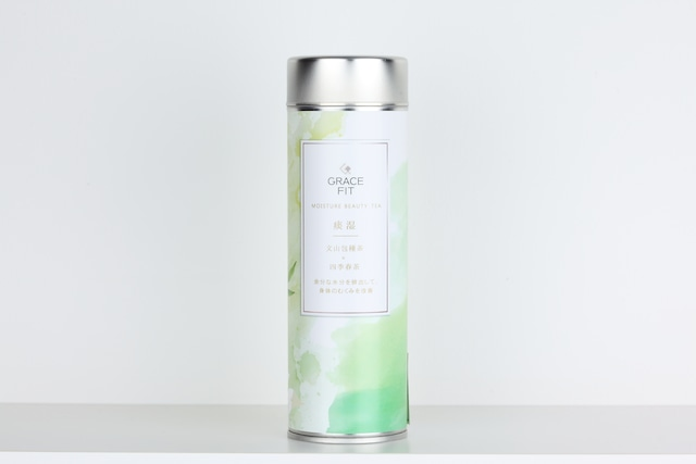 Moisture Beauty Tea(痰湿)