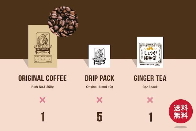 JINNO COFFEE セレクション【豆】