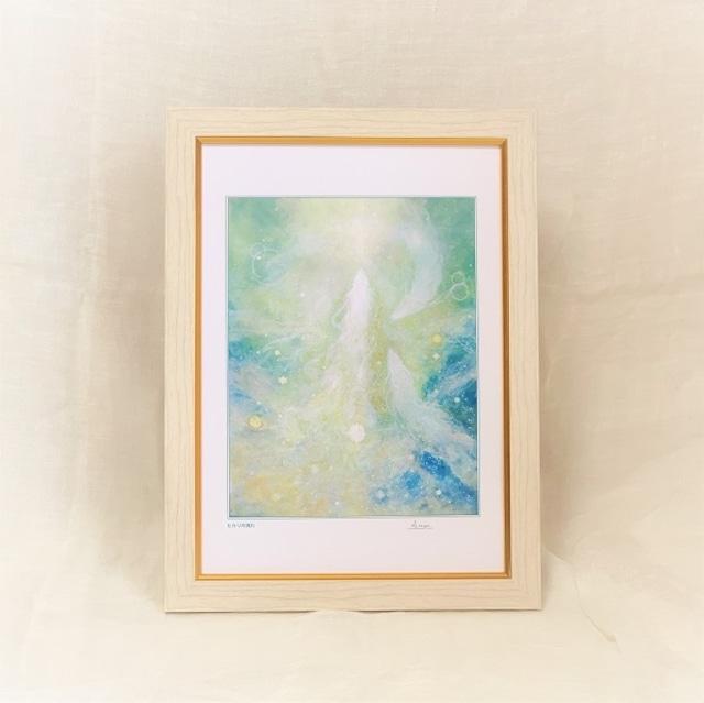 『ヒカリの流れ』【龍神絵画】A4サイズ 額入 ヒーリングアート