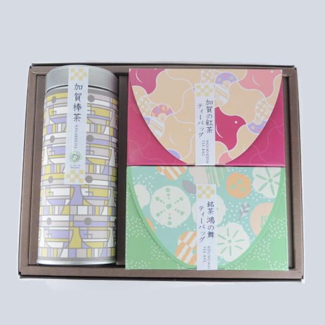 加賀銘茶 3種類セット