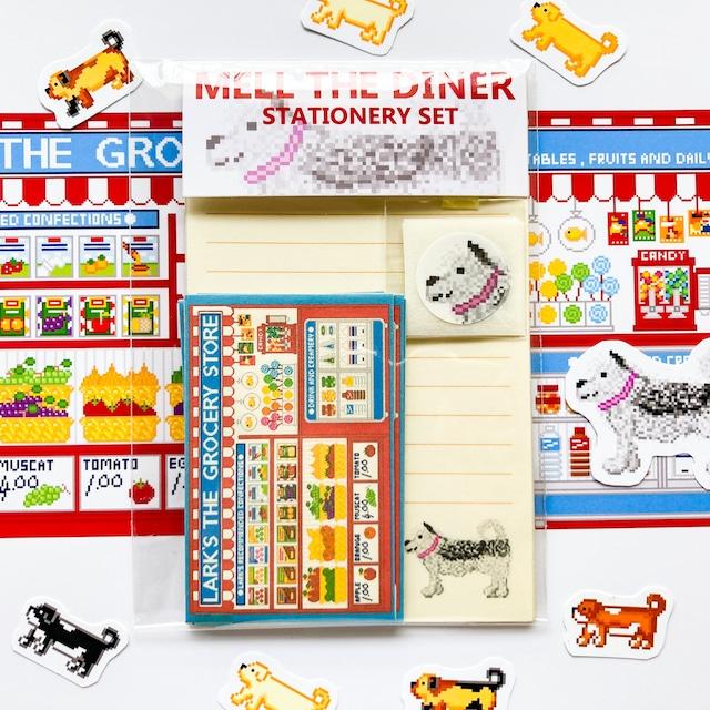 ミニレターセット LARK'S THE GROCERY STORE ラークさんのスーパーマーケット柄