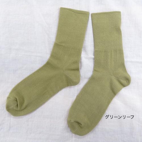 足が覚えてくれている気持ちがいいくつ下 normal 約22-24cm【男女兼用】の商品画像12