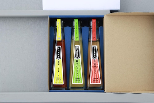 120ml飲む果実酢 暖欄(だんらん)3本組