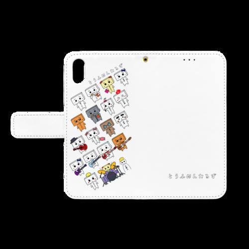 とうふめんたるず手帳型iPhoneケース XS / X
