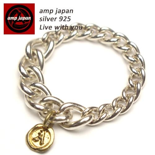 AMP JAPAN/アンプジャパン  チェーンリング 16ajk-235