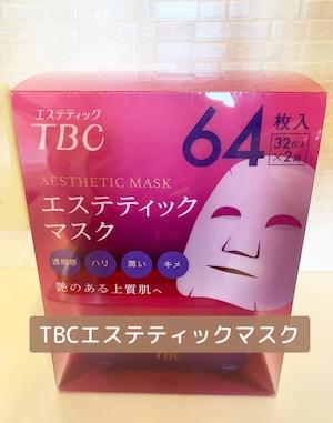 TBC  エステティックマスク