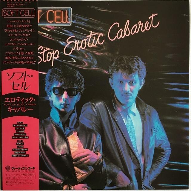 【LP・国内盤】ソフト・セル / エロティック・キャバレー
