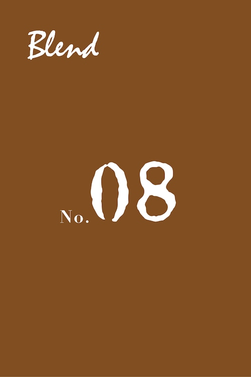 BLEND No.8  中煎り 200g