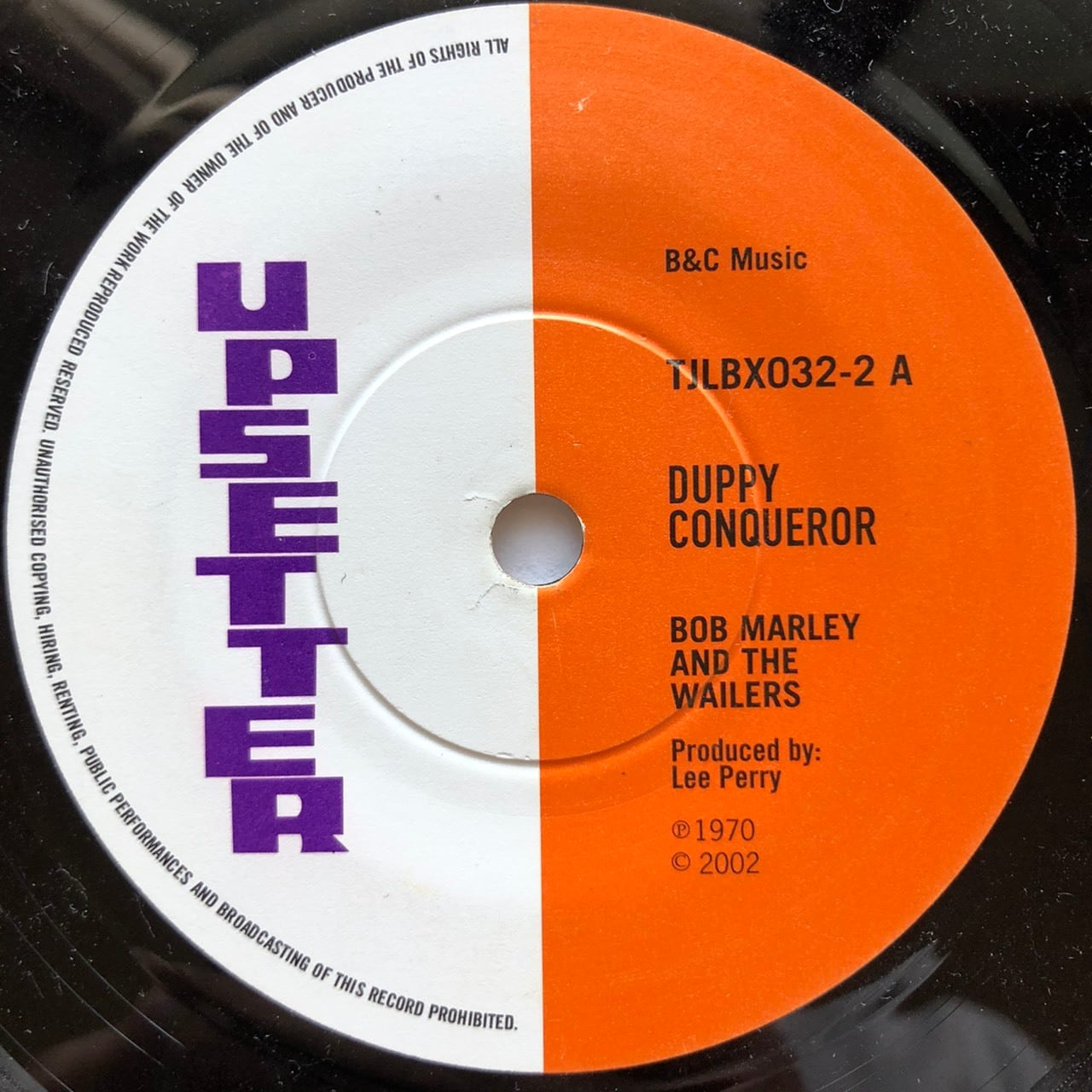 Bob Marley And The Wailers - Duppy Conqueror【7-11002】
