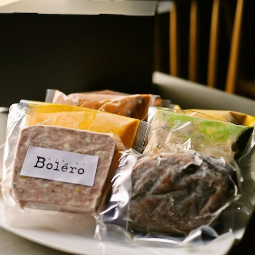 ボレロ お試し詰合せセット(フレンチ惣菜 フランス料理 ギフト お取り寄せ)【冷凍便】の商品画像13