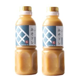 おてがるセット10(送料無料)角屋の調味料(みそドレ350g ×2本)