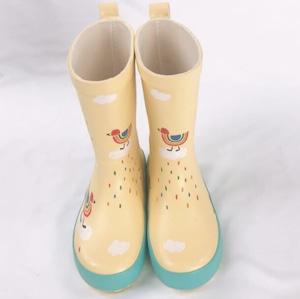7856雨靴 キッズ  子供 子ども  ジュニア 長靴  レインブーツ レインシューズ 黄色 イエロー