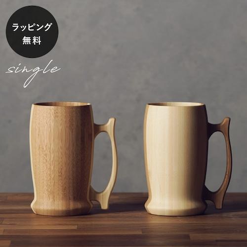 木製ジョッキ リヴェレット ビアマグ RIVERET <単品> rv-204z