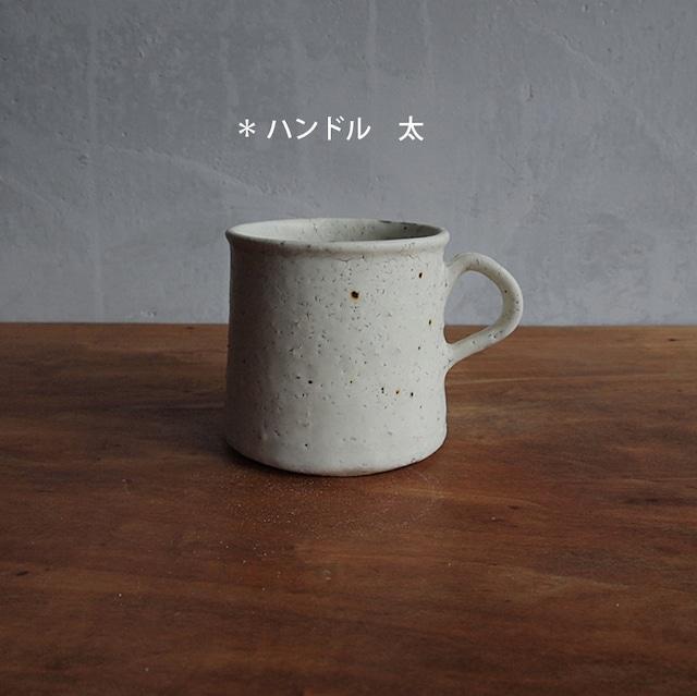 村上直子 Siromoegi 台形マグロング