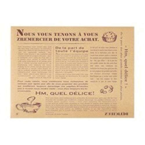 クラフトバーガー紙 フランセ (茶)