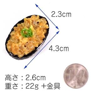 納豆軍艦 食品サンプル キーホルダー ストラップ マグネット