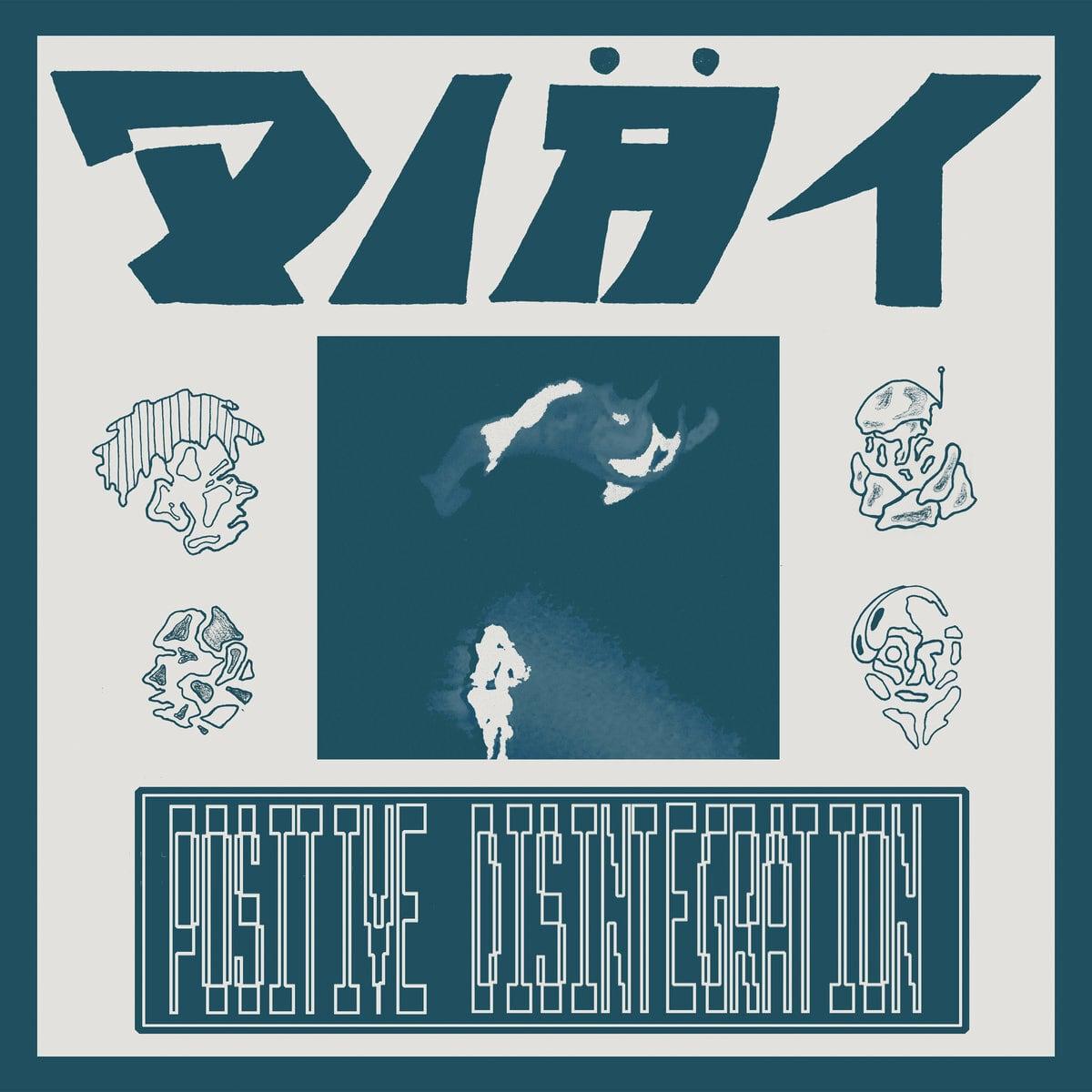 DIÄT - Positive Disintegration (LP)