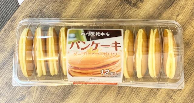木村屋総本店 パンケーキ12個