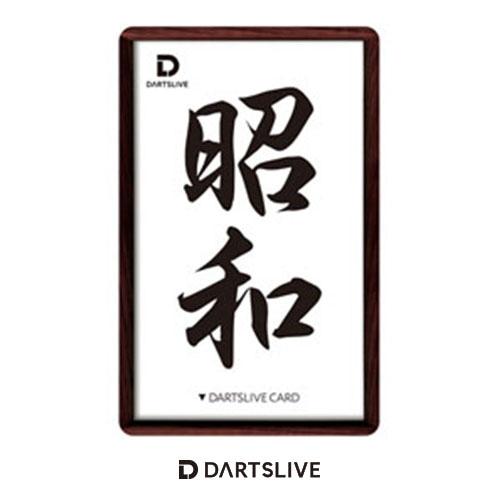 Darts Live Card [200]