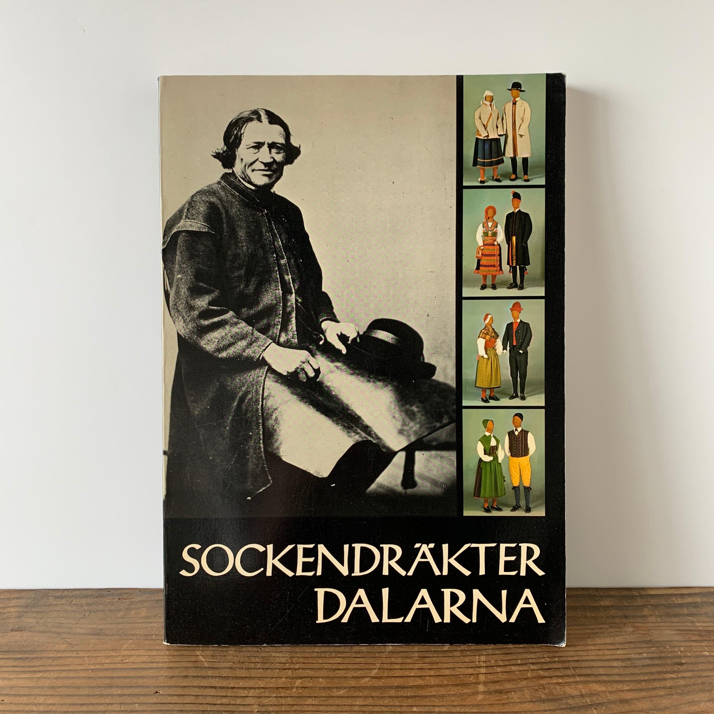 SOCKENDRÄKTER DALARNA (with Ribbon)