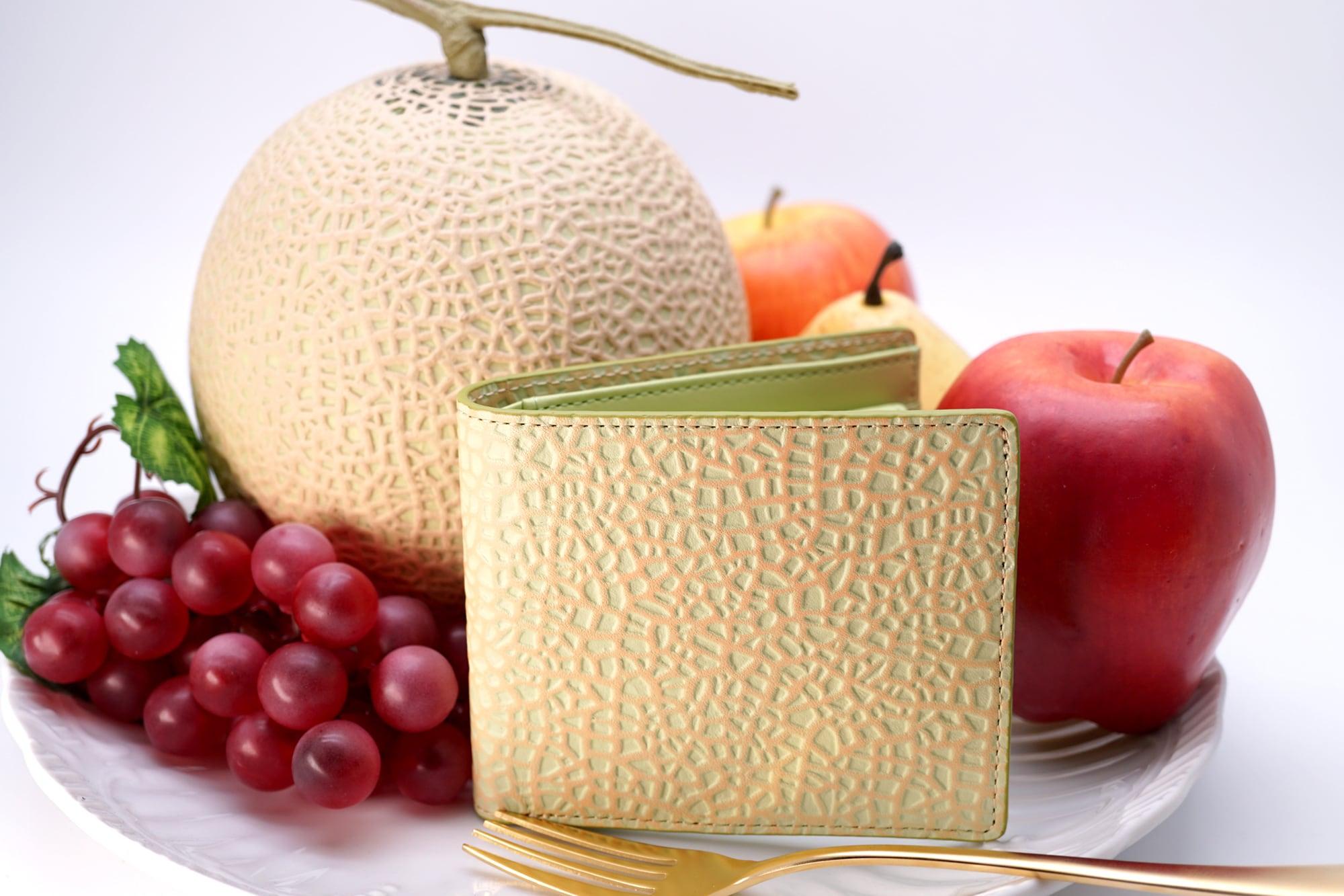 クラウンメロンな2つ折り財布(牛革製)/静岡クラウンメロンコラボ