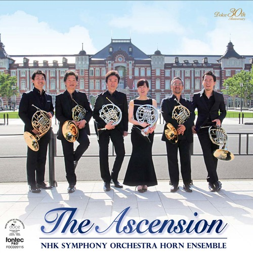 NHK交響楽団メンバーによるホルンアンサンブル/アセンション