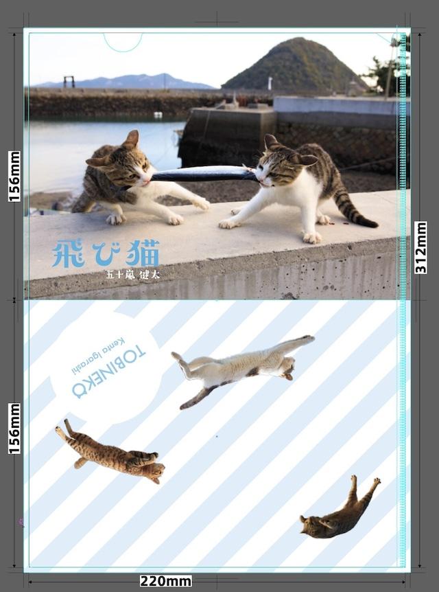 魚を取り合うキジ白猫のモバイルバッテリー