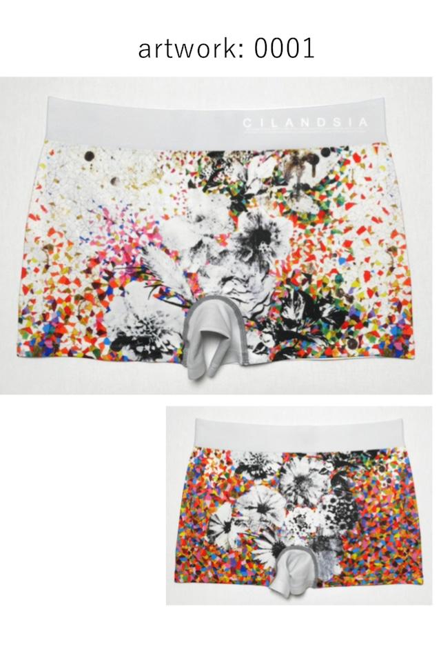 【即納】CILANDSIA art work under pants