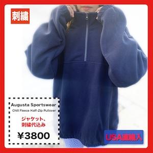 Augusta Sportswear Chill Fleece Half-Zip Pullover (品番3530)