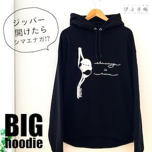 【第5期予約】ジッパー 開けたらシマエナガ!?ビッグパーカー