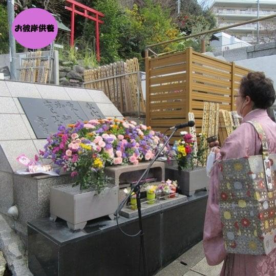 ペット専用 永代供養墓納骨(自宅からお骨を郵送)