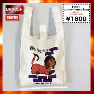 タイベック素材 convenience bag