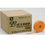 ヤヨイ 350-148 限定エンボス500(5巻/包)