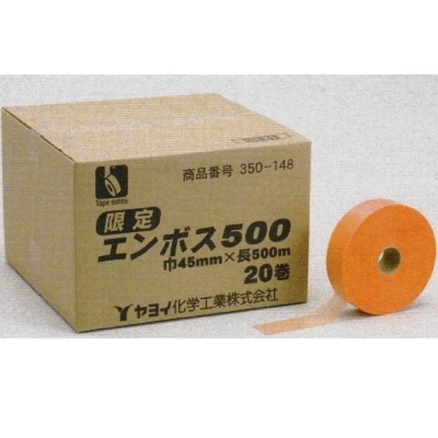 316361パイオラン付ポリエチレン 巾550mm