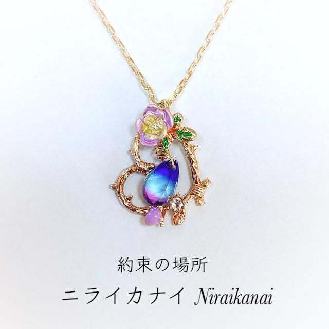 約束の場所 -ニライカナイNiraikanai-