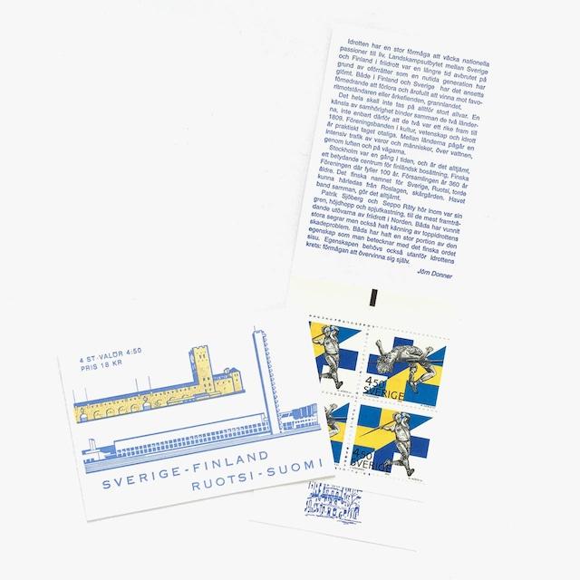 切手帳(未使用)「スウェーデン・フィンランド - 4枚構成(1994)」