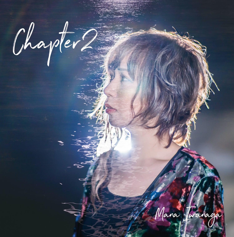 岩永真奈 2nd Album『Chapter2』(CD版) - 画像1