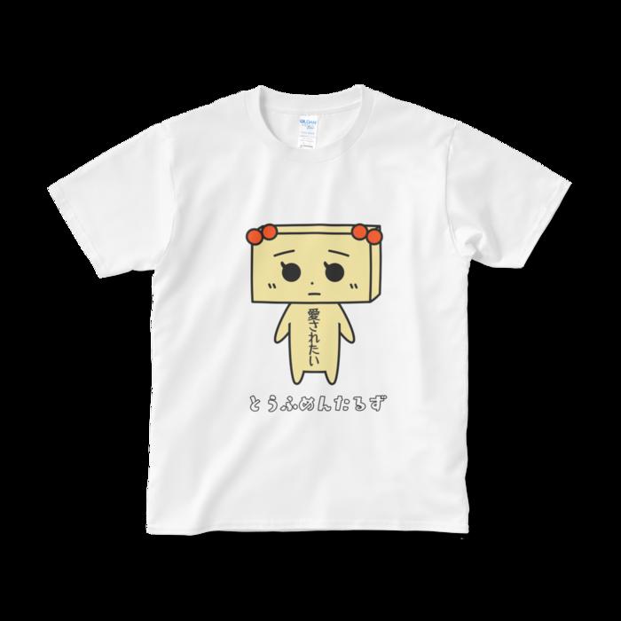 とうふめんたるずTシャツ(たまえちゃん)