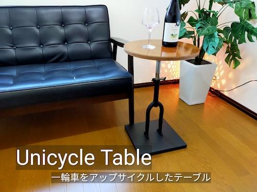 Unicycle Table(一輪車×サイドテーブル)