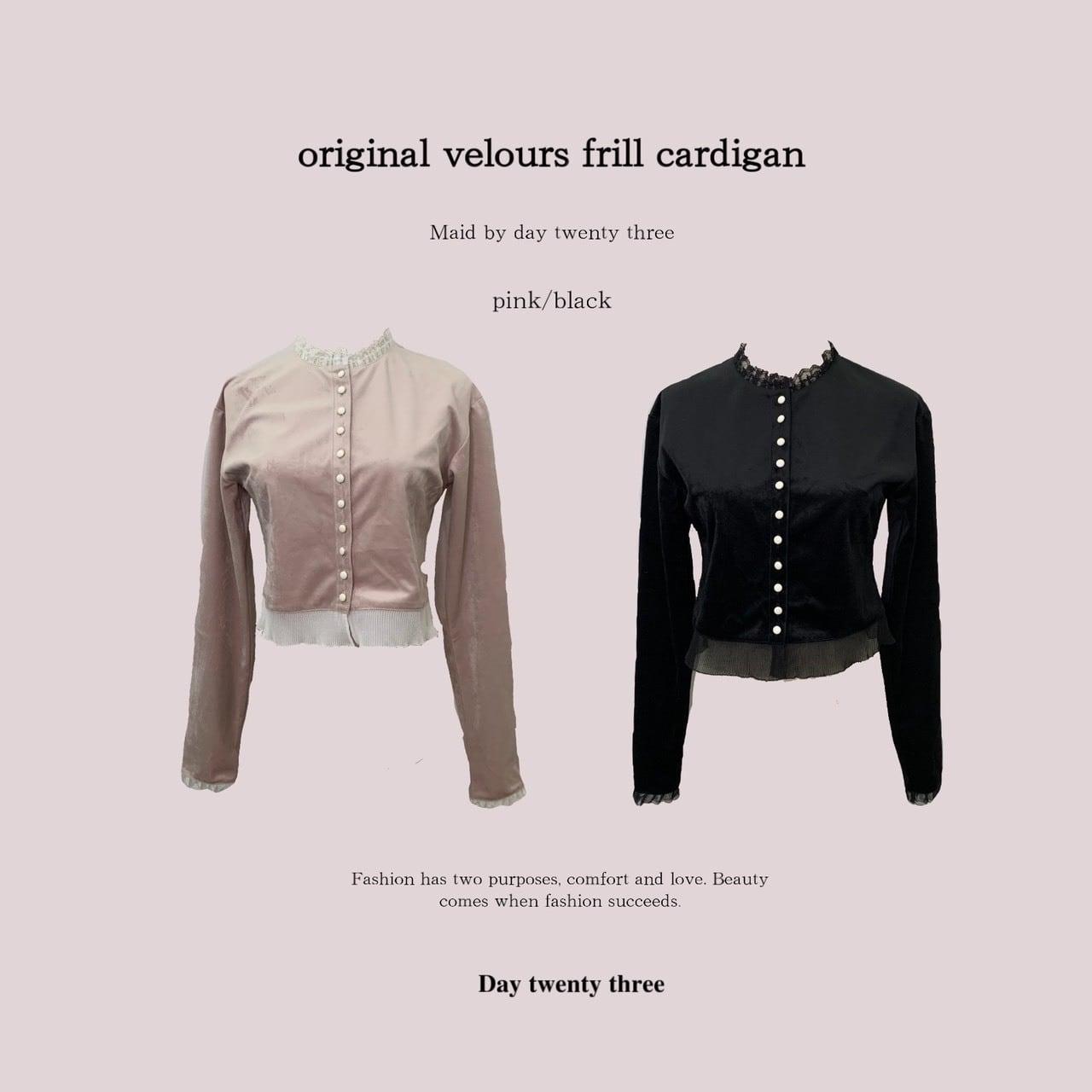 【original】velours frill cardigan