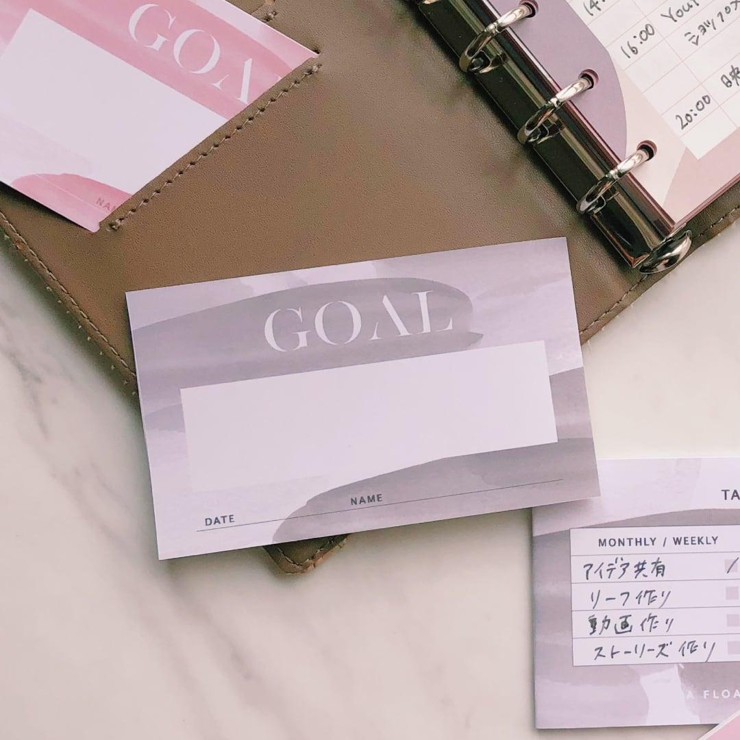 【ウェブ限定】ゴールカード / グレー(目標設定カード)