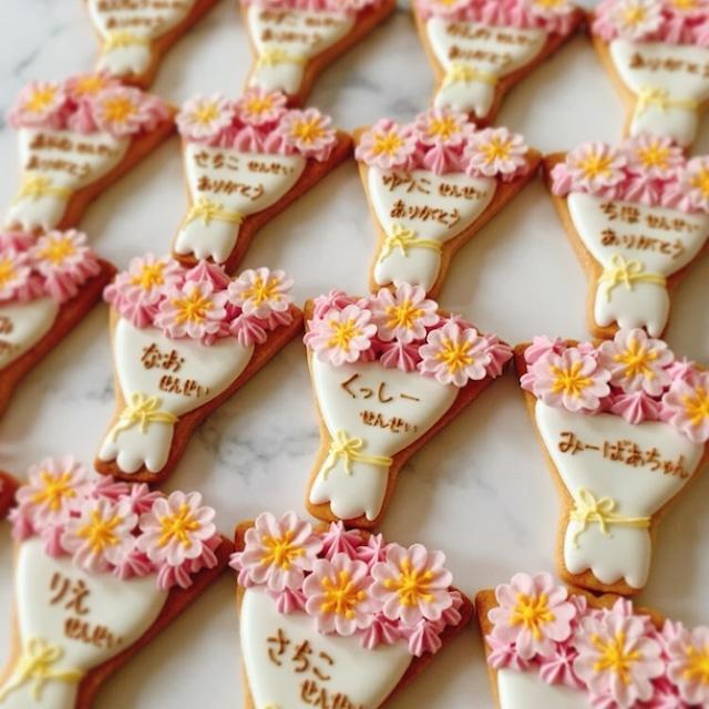 【プチギフト】 花束クッキー
