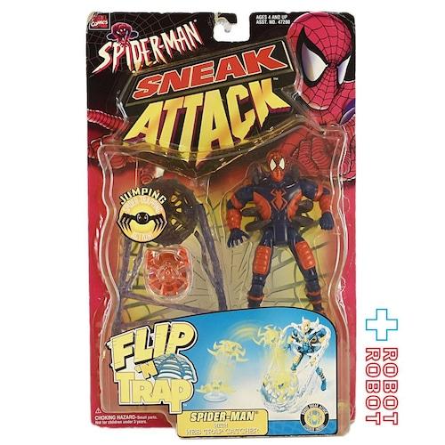 トイビズ スパイダーマン スニークアタック フリップ & トラップ スパイダーマン アクションフィギュア
