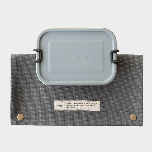 LUNCH BOX SOL