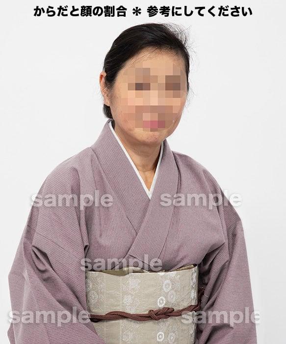 女性着物 B002