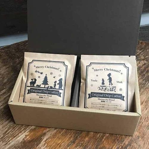 【クリスマス】ドリップバッグ・コーヒーバッグ 10個セット (Box入り)