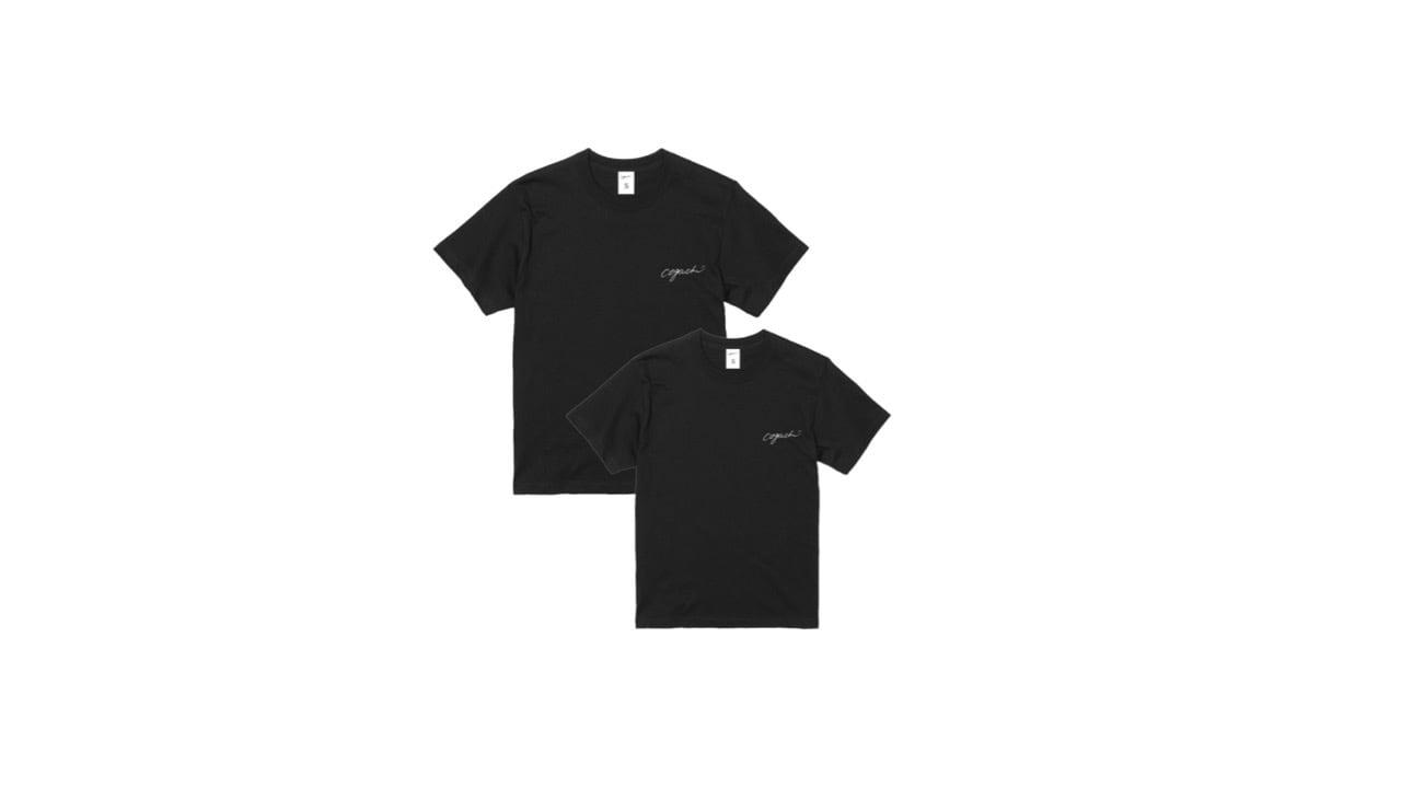 1991 back logo T-shirt pair set (BK)