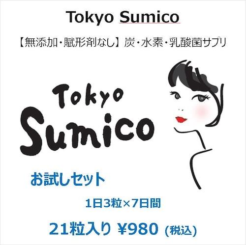 【お試しセット(1週間)】Tokyo Sumico