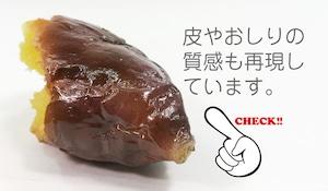 焼き芋 食品サンプル キーホルダー ストラップ