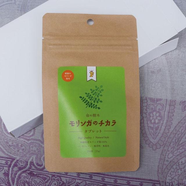 【ギフト】モリンガのチカラ タブレット